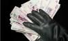"""Сотрудник петербургской турфирмы """"развел"""" 40 клиентов на 3,5 млн"""