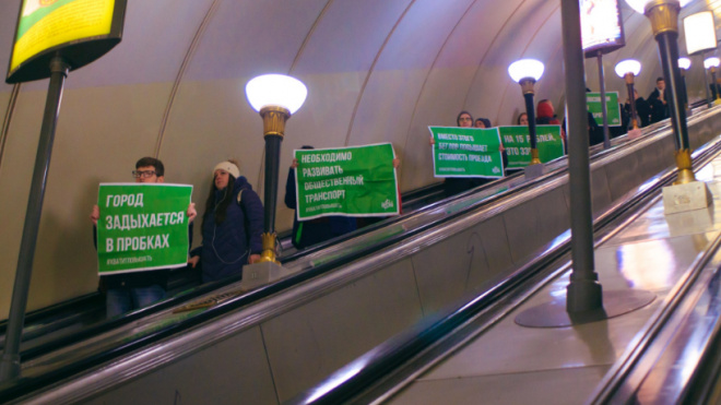 """""""Весна"""" провела в метро акцию против повышения цен на проезд"""