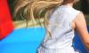 В Выборгском районе девочка девяти лет получила травмы после падения с батута