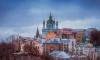 На Украине призвали переименовать страну в Русь