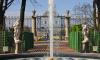 Русский музей предложил петербуржцам онлайн-прогулку по Летнему саду