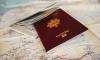 Колумбийская загадка: практически каждый колумбиец теряет в Петербурге паспорт