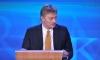 Песков: следующим президентом России вполне возможно может стать женщина