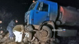 Под Волгоградом в ДТП с легковушкой и бензовозом погибли...
