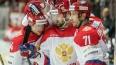 Россия обыграла Финляндию в матче хоккейного Евротура