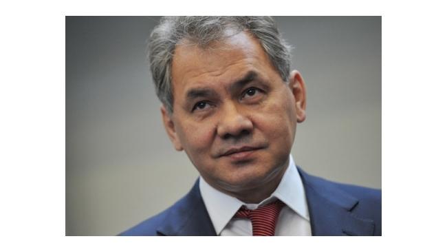 Шойгу предложил жителям Московской области перераспределение налогов