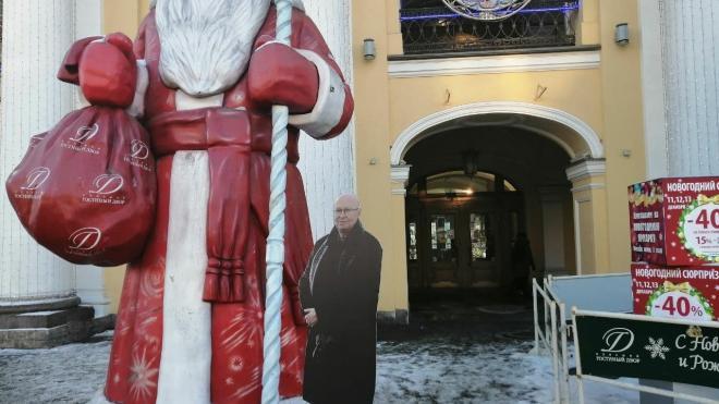 В центре Петербурга состоялась акция сторонников политолога Соловья