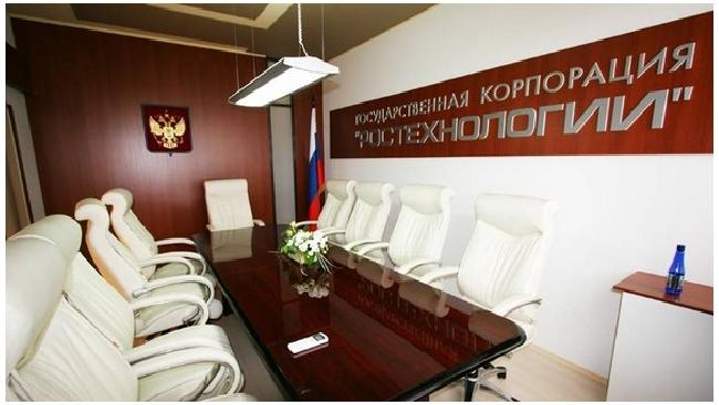 """Раскрыто мошенничество с имуществом """"Ростехнологий"""" на 113,17 млн рублей"""