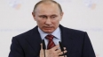 Путин: в России должна быть собственная исламская ...