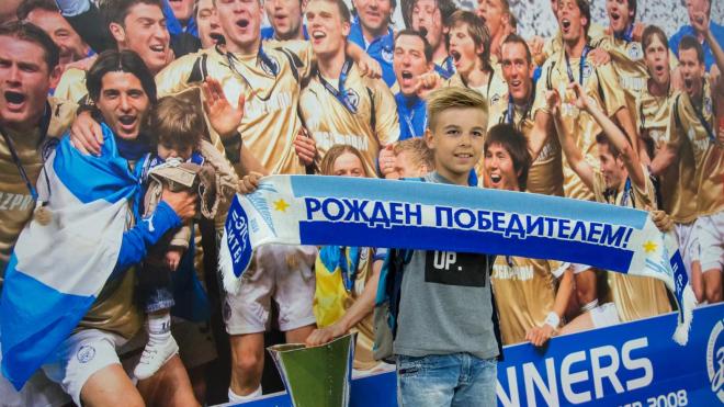 """Сине-бело-голубые разгромили """"СКА-Хабаровск"""" со счетом 6:0"""