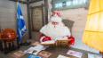 В Петербурге для Деда Мороза сделают огромную новогоднюю ...