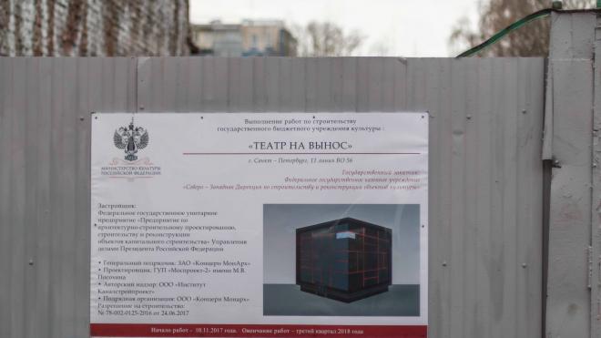 В Петербурге при строительстве здания арт-проекта обнаружили останки древнего носорога