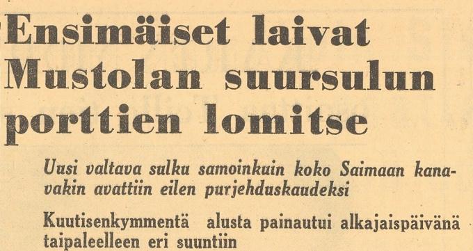 """Газета""""Karjala"""" , 14 мая1935 года"""