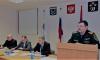 Главы администраций обсудили с МЧС обеспечение безопасности