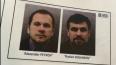 Подозреваемые в отравлении Скрипалей получили визы ...