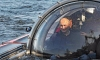 Владимир Путин спустится на батискафе к затонувшим древнегреческим галерам