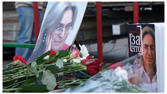 В Москве открылся мемориальный сад в память о журналистке Анне Политковской