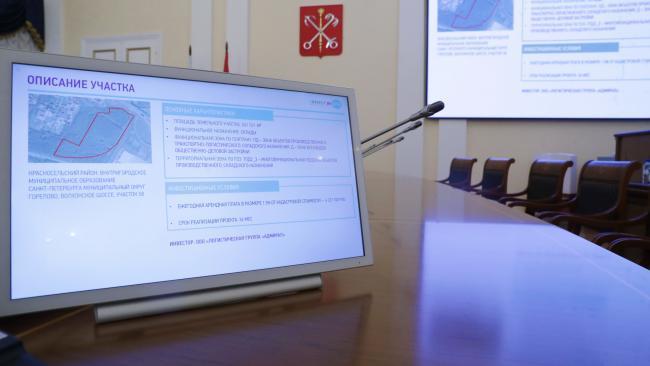 """Группа """"Адмирал"""" построит на юго-западе Петербурга транспортно-логистический комплекс"""