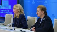 Попова: темпы снижения заболеваемости COVID-19 в России замедлились