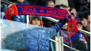 ЦСКА обыграл СКА и другие результаты дня