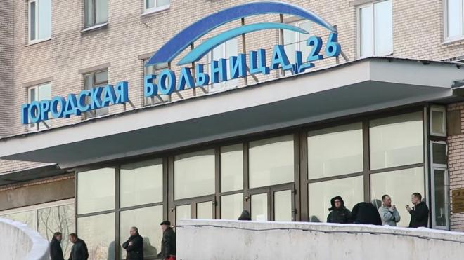 Поликлиники Петербурга ждет полная централизация