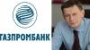 "Чичканов уходит из комитета по инвестициям в ""Газпромбан..."
