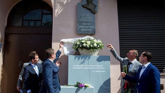 В Петербурге появилась мемориальная доска основателю футбола в России