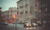 """""""Газпром"""" собирается отремонтировать тротуары на восьми улицах в центре Петербурга"""
