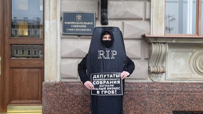 "В Петербурге активист ""похоронил"" бизнес у парламента"
