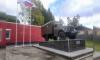 В Ленобласти установили памятник грузовику ГАЗ-63А