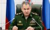 Шойгу: Россия готова ответить на провокации строительством современного Военно-морского флота