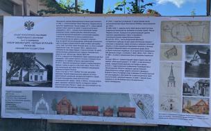 Выборгские депутаты помогли убрать территорию у доминиканского монастыря