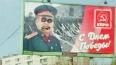 В Новосибирске горожане превратили Сталина на плакате ...