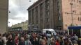 В Петербургерасширятсписок мест для проведения митинго...