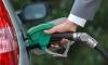 В России снова увеличились акцизы на бензин