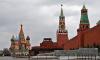Русские высмеяли Netflix за ляп про Красную Площадь
