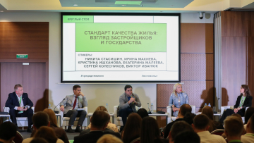 Минстрой России заявил о субсидиях для проектов социальной ...