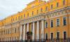На набережной Мойки отреставрируют флигель Юсуповского дворца