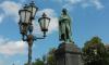 Депутат Ленобласти попросил Следком расследовать смерть Пушкина