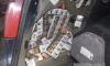 ФСБ предотвратила ввоз несанционированных товаров из Эстонии