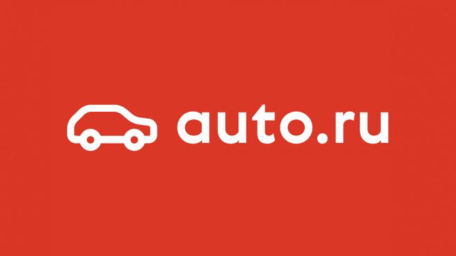 """На auto.ru появилось объявление о продаже """"Восьмерки"""" за 990 тысяч рублей"""