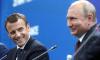 Путин поздравил Макрона с выходом сборной Франции в финал ЧМ-2018