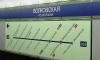 Поезда брали штурмом в час пик на фиолетовой ветке петербургского метро