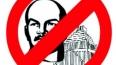 В Москве закрывают Мавзолей Ленина
