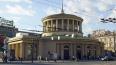 В петербургском метро задержали приезжего с оружием