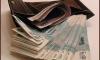 Смольный: СМИ налгали про зарплату губернатора
