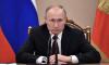 Эксперт: Госсовет — оптимальная структура для Путина в 2024 году