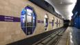 С момента открытия тремя станциями Фрунзенского радиуса ...