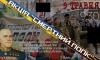 """Смертный полк: украинские националисты угрожают участникам """"Бессмертного полка"""" в Киеве"""