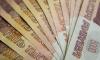 ЗакС Ленобласти утвердил бюджет региона на ближайшие три года